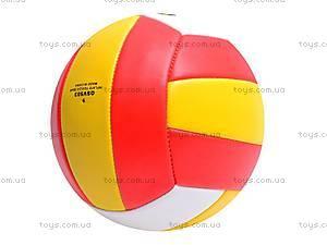 Мяч волейбольный Meik, QS-V503, купить