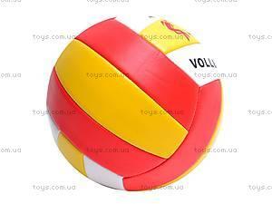 Мяч волейбольный Meik, QS-V503, отзывы