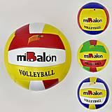 Мяч волейбольный «Mibalon», F21943, фото
