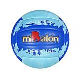 Мяч волейбольный «miBalon» (голубой), 772-437