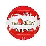 Мяч волейбольный «miBalon» (красный), 772-437