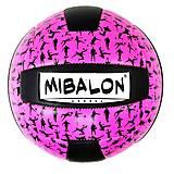 Мяч волейбольный «miBalon» сиреневый, F21945, фото