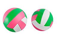 Мяч волейбольный мягкий PVC, 772-510