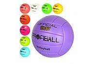 """Мяч волейбольный """"Profiball"""" 9 цветов, EN-3283, игрушки"""
