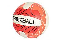 """Мяч волейбольный """"Profiball"""" официальный размер 3 цвета, EV-3330, детские игрушки"""