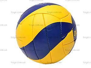 Мяч волейбольный Olympic, 1001-A