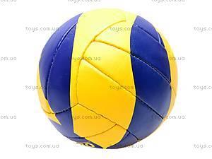 Мяч волейбольный Olympic, 1001-A, фото