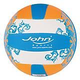 Мяч волейбольный «Пляж», JN52736