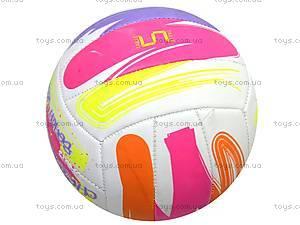 Мяч волейбольный пляжный, BT-VB-0032