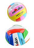 Мяч волейбольный PVC, 280 гр, микс видов , B23837, купить