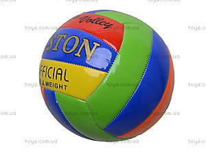 Мяч волейбольный, 5 цветов, 466-665, купить