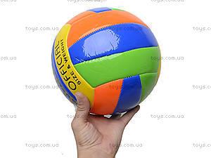 Мяч волейбольный, 5 цветов, 466-665, фото