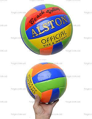 Мяч волейбольный, 5 цветов, 466-665