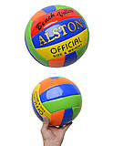 Мяч волейбольный, 5 цветов, 466-665, отзывы