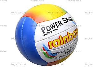 Волейбольный мяч Rainbow, RAINBOW, фото