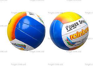 Волейбольный мяч Rainbow, RAINBOW