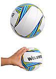 Мяч волейбольный «Велстар», VMTPU4334ABC