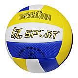 """Мяч волейбольный """"Sport"""" синий (BT-VB-0039), BT-VB-0039, отзывы"""