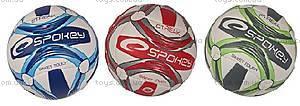 Мяч волейбольный STREAK PU, 1911090
