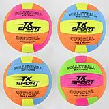 Мяч волейбольный 4 вида, ТPU баллон резиновый (C44411), C44411, оптом
