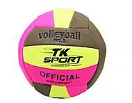 """Мяч волейбольный """"TK Sport"""" коричневый, C40094, интернет магазин22 игрушки Украина"""
