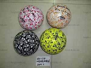 Мяч волейбольный «Узоры», W02-1314-1