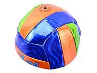 Мяч волейбольный в сетке, K109-20, отзывы