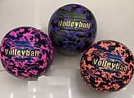 Мяч волейбольный VB2102№5, 3 цвета , VB2102, тойс