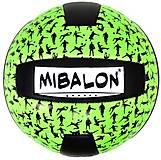 Мяч волейбольный игровой «miBalon» зеленый, F21945, отзывы