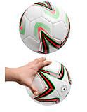 Мяч игровой футбольный, BT-FB-0025