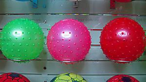 Мяч «Ёжик», 3187