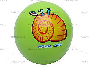 Мяч «Забавные животные», W02-1011, детские игрушки