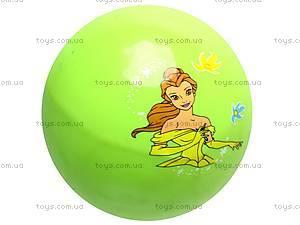 Мячик цветной, W10-11, отзывы