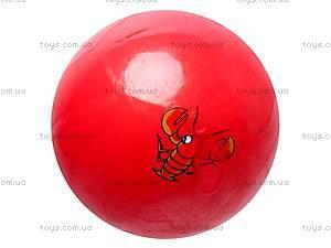Мячик цветной, W10-11, цена