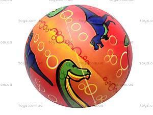 Мячик детский, 1680-107