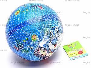 Мячик детский цветной, YT10.0, отзывы