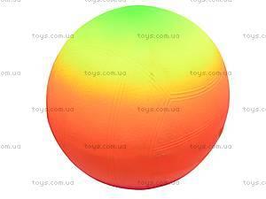 Мячик детский «Радуга», GM9.8, купить