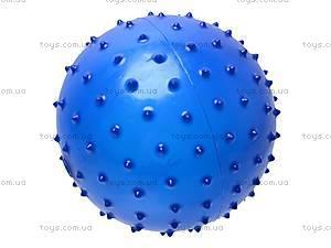 Мячик детский «Ёжик», W02-1004, отзывы