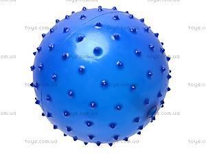 Мячик детский «Ёжик», W02-1004, игрушки