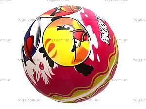 Мячик для детей Angry Birds, GM5A, фото