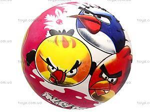 Мячик для детей Angry Birds, GM5A
