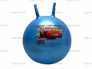 Мячик для фитнеса «Тачки», SH-18