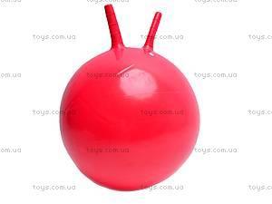 Мячик для фитнеса  «Веселые зверушки», 5218, купить