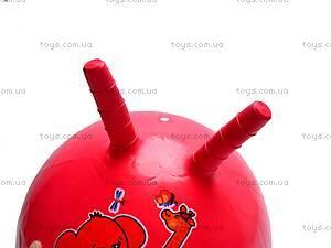 Мячик для фитнеса  «Веселые зверушки», 5218, отзывы
