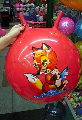 Мячик-фитбол «Русские мультфильмы», 3315