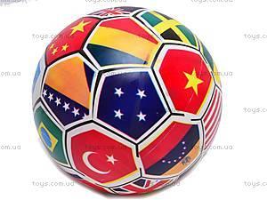 Мячик «Флаги», FPB-8-3, фото