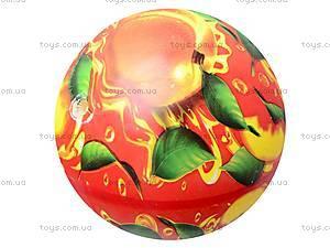 Мячик «Фрукты и ягоды», BT-PB-0033