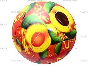 Мячик «Фрукты и ягоды», BT-PB-0033, фото