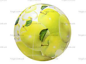 Мячик «Фрукты и ягоды», BT-PB-0033, отзывы