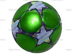 Мячик футбольный, 2 размер, BT-FB-0091, купить